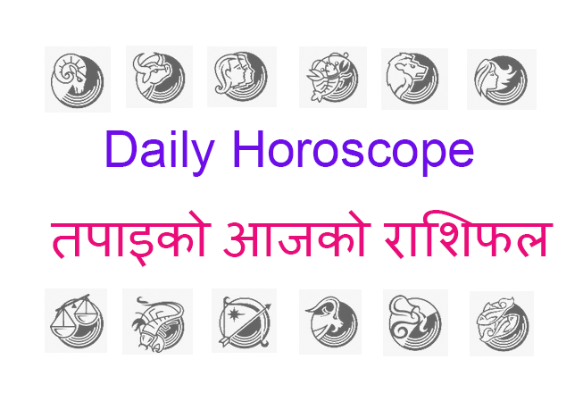 pics of leo zodiac sign
