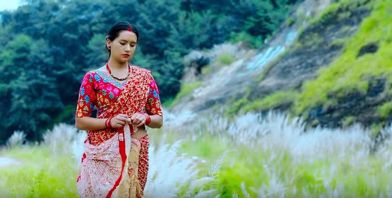 Nepali pop lyrics